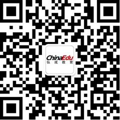 欢迎关注弘成教育官方微信