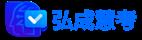 弘成慧考logo图