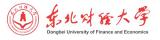 弘成慧考-东北财经大学