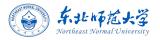 弘成慧考-东北师范大学