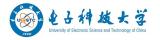 弘成慧考-电子科技大学