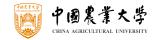 弘成慧考-中国农业大学