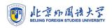 弘成慧考-北京外国语大学