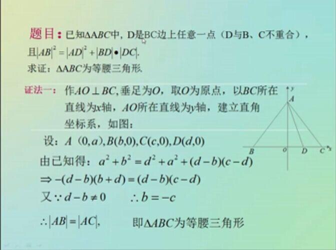 王惟江《解析几何入门》