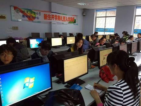 北京语言大学德州学习中心15年春季新生开学典礼