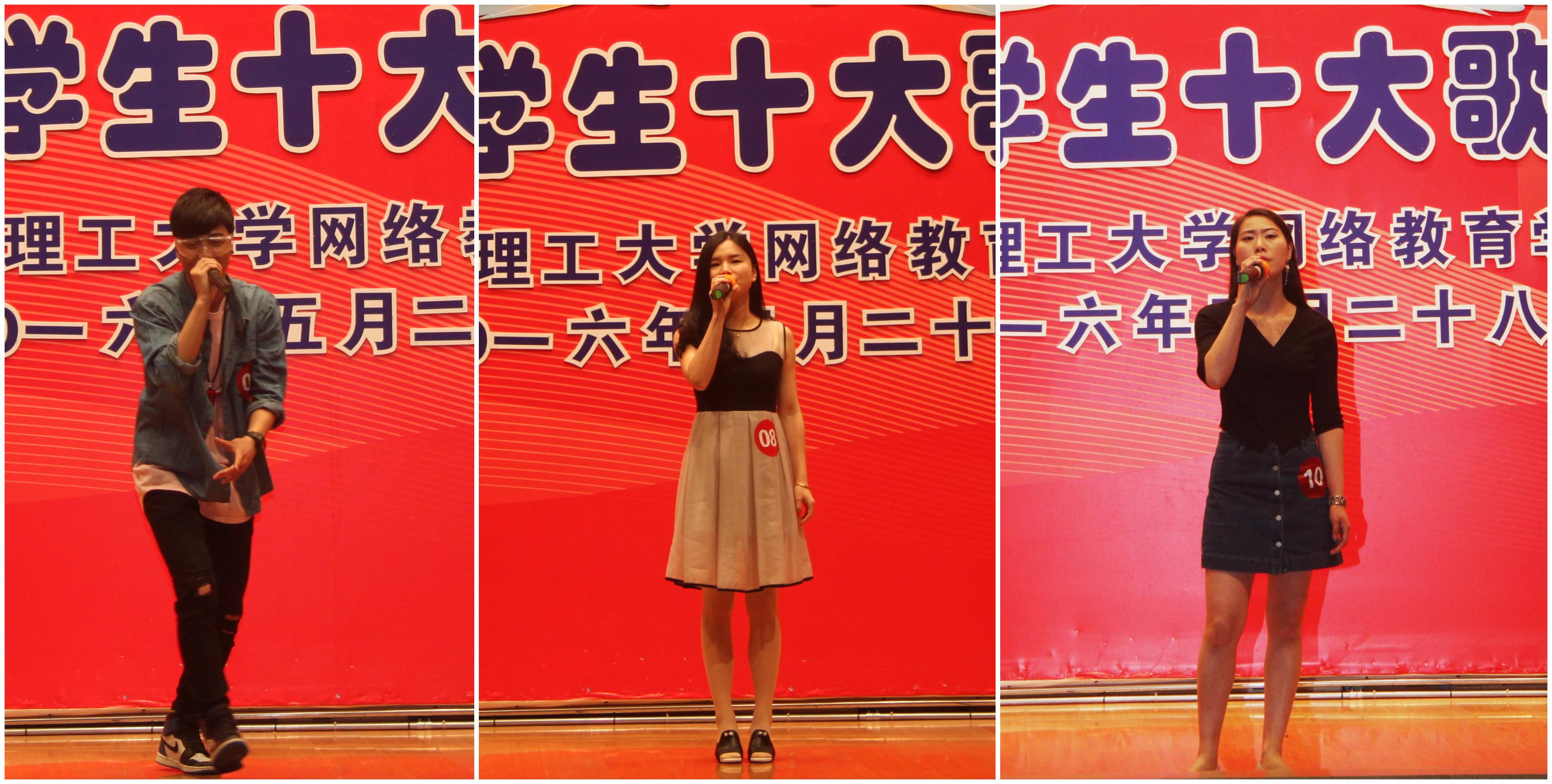 """""""音你而精彩""""第八届学生十大歌手比赛圆满落幕"""