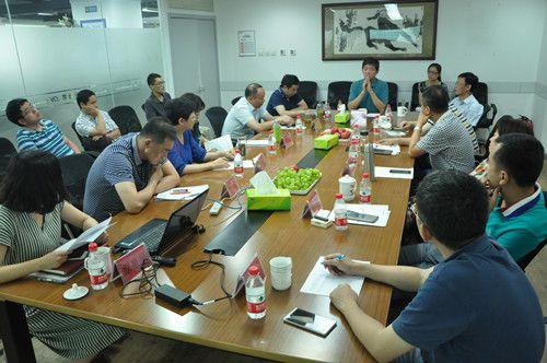 弘成教育举办成教信息化资源建设研讨会