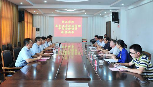 黑龙江省政法管理干部学院来我院调研交流