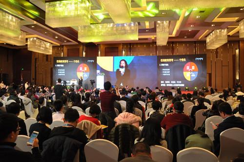 2016国际远教大会在京举行 弘成教育瞄准未来教育探索