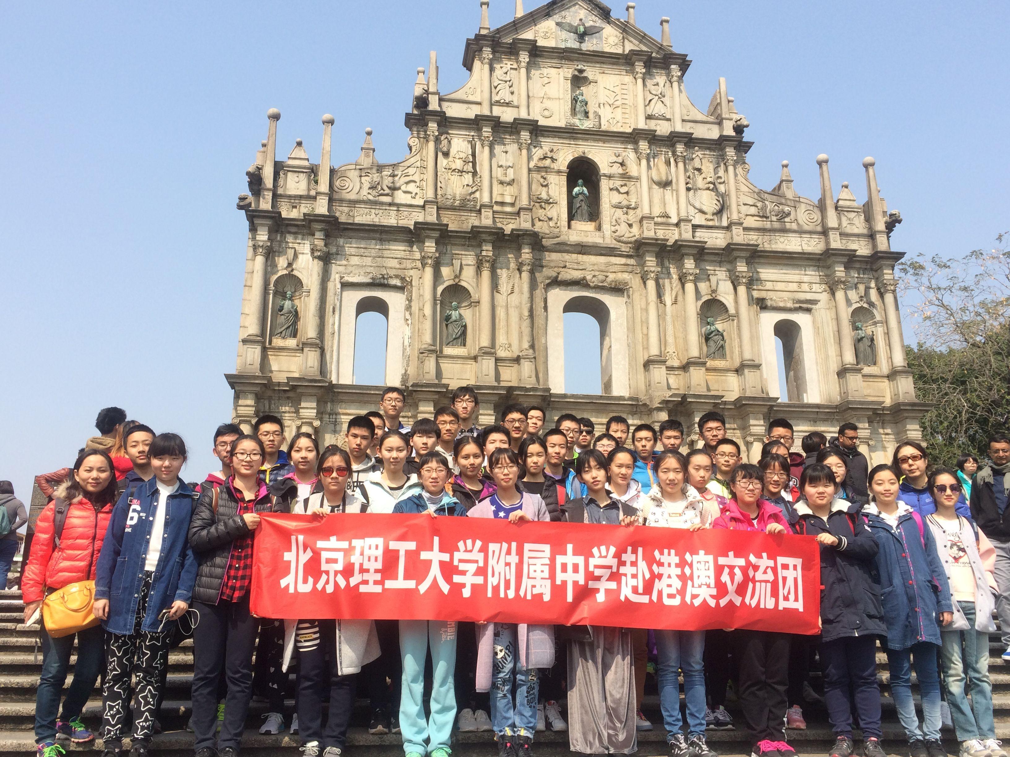 香港的时光,我们的时光—— 初三学生香港澳门游学记录