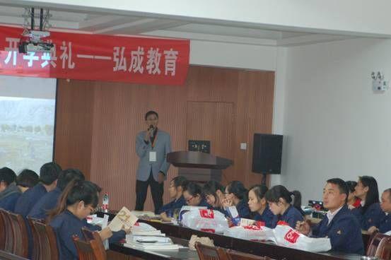 弘成衢州学习中心楼学民主任发表讲话