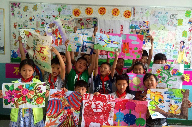 """四年级""""主题绘画""""活动获奖同学名单及优秀作品展图片"""