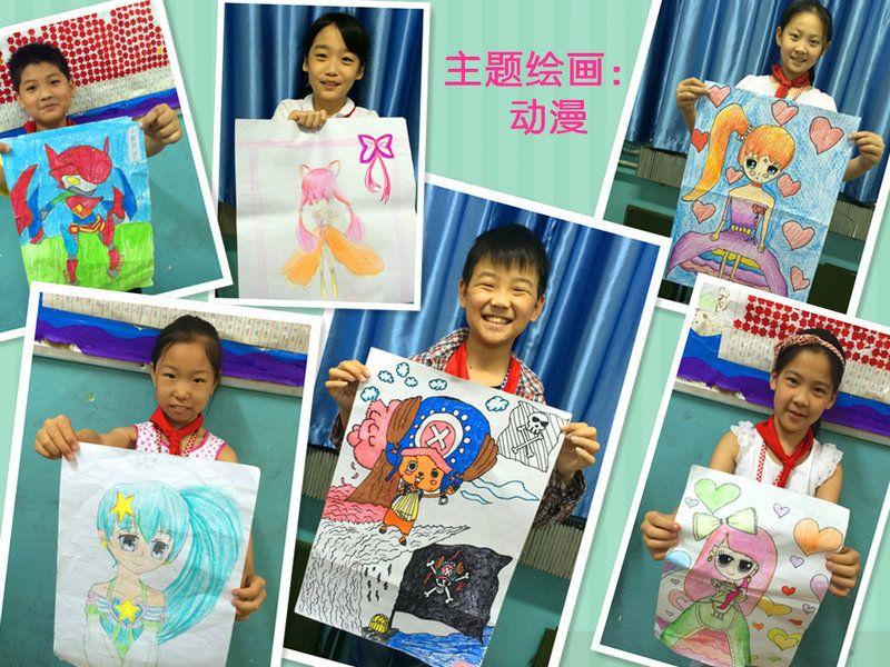 """四年级""""主题绘画""""活动获奖同学名单及优秀作品展"""