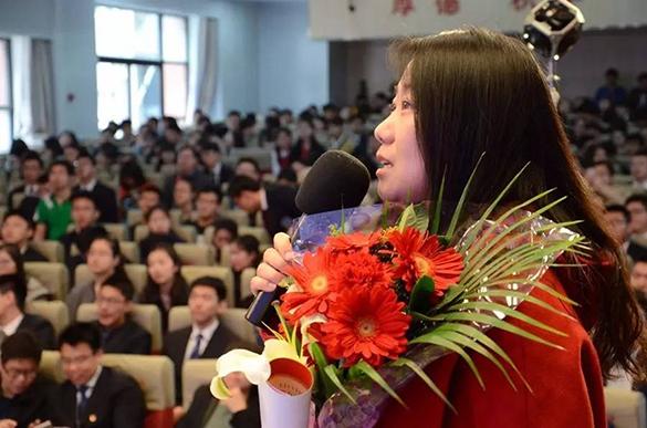 老师代表发言