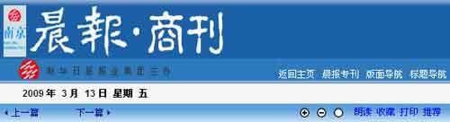 弘成学苑:注重职业规划  以网络学历教育赢未来