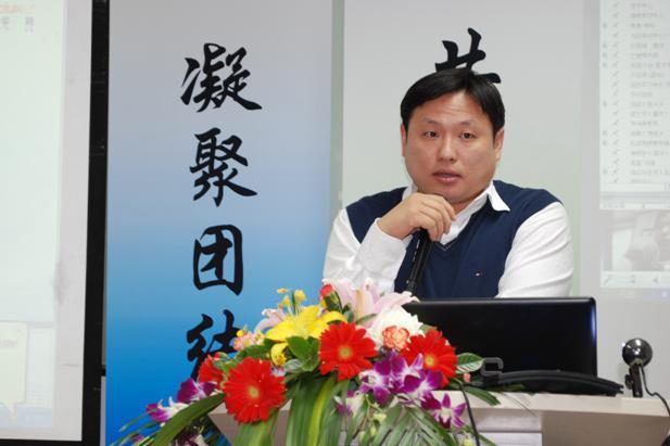 弘成教育集团副总裁江天先生会议致辞