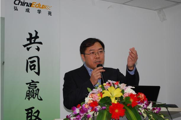 弘成学苑副总经理曾衍南先生会议发言