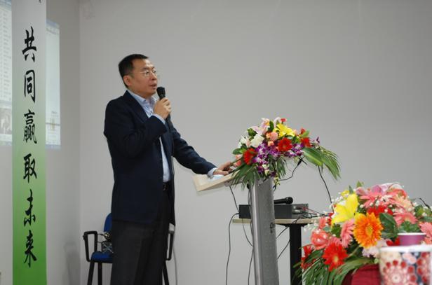 弘成学苑总经理高嵩先生会议发言