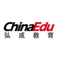 弘成科技产学改革申报项目指南