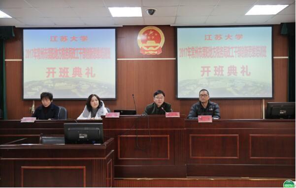 我校承办的常州市溧阳地方税务局政工干部创新思维培训班顺利开班