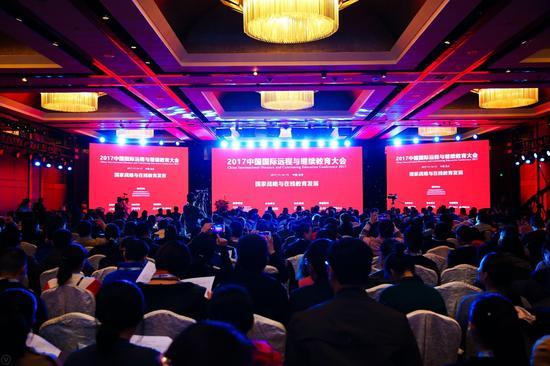 弘成教育协办教育盛典 行业专家共议未来高校发展