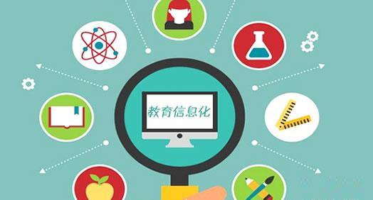 """弘成教育2017:技術驅動高等教育生態鏈""""走上云端"""""""