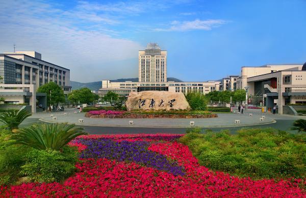 3天阅卷11万!江南大学首次实现大规模在线阅卷