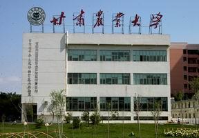 弘成教育与甘肃农业大学展开信息化合作
