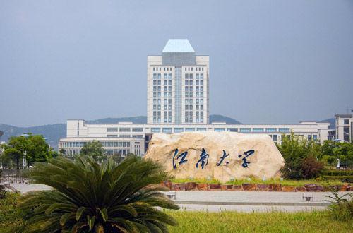 """江南大学致信弘成教育:你们是网络系统的""""保驾护航人"""""""