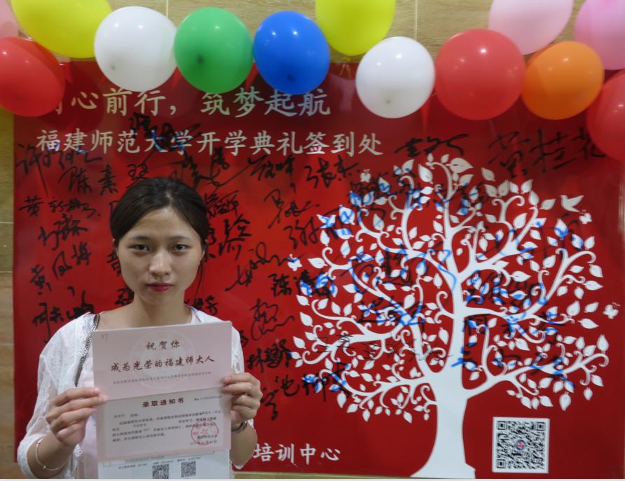 福建师范大学开学典礼活动照片