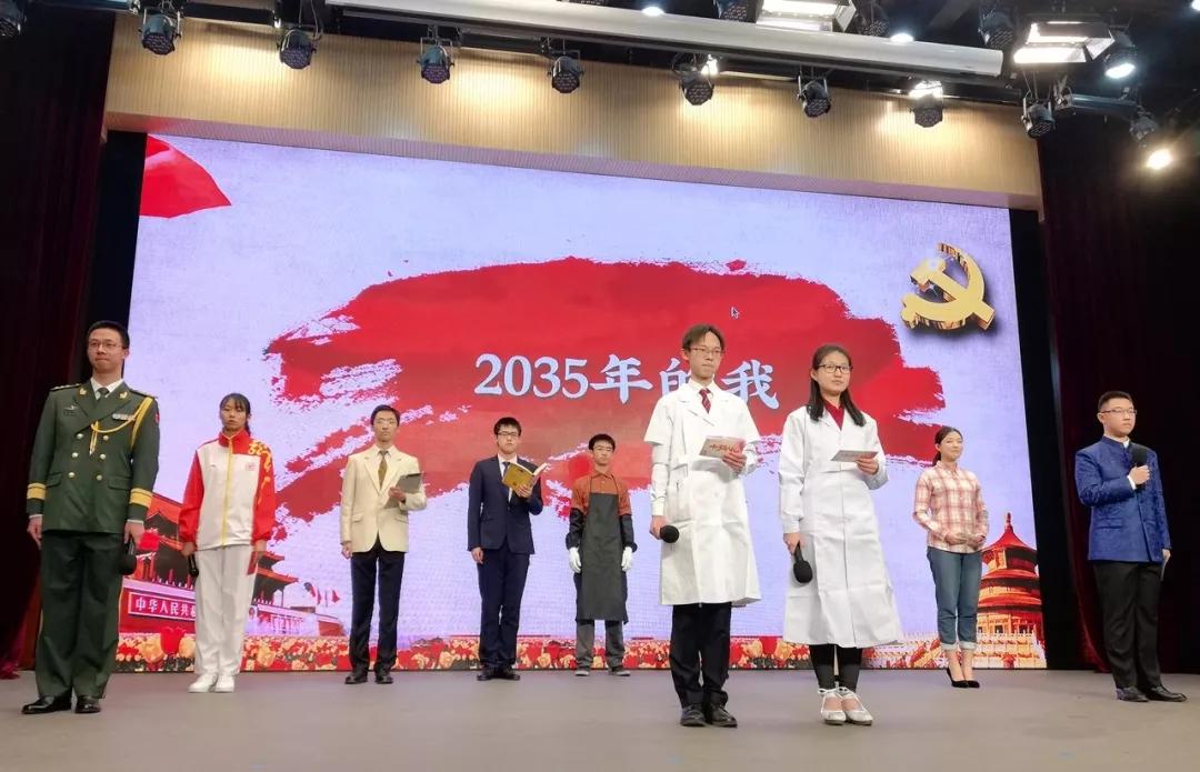 中国新闻网、新华网报道北京理工附中2018届高三成人仪式