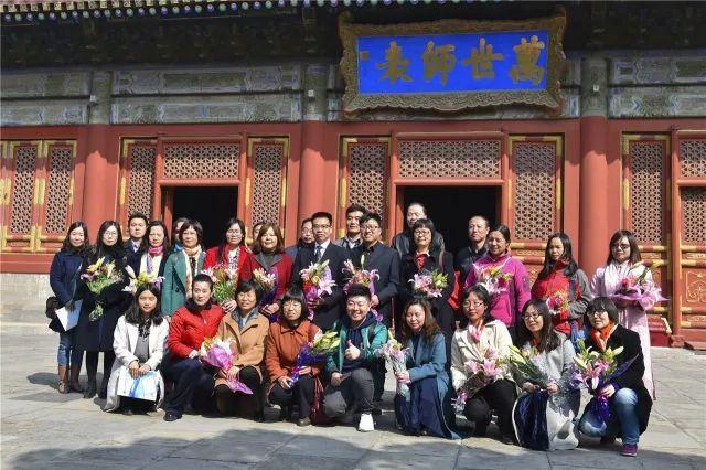 北京理工大学(南校区)2018届高三成人仪式