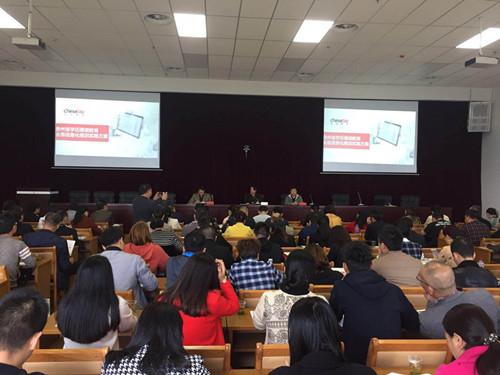 弘成教育助力贵州省教育厅学历继续教育行业管理