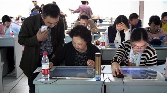 继续教育学院开展教学管理信息化培训和工作研讨活动