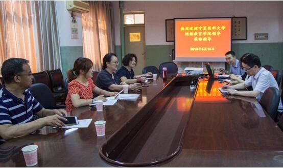 宁夏医科大学继续教育学院一行来我校调研交流
