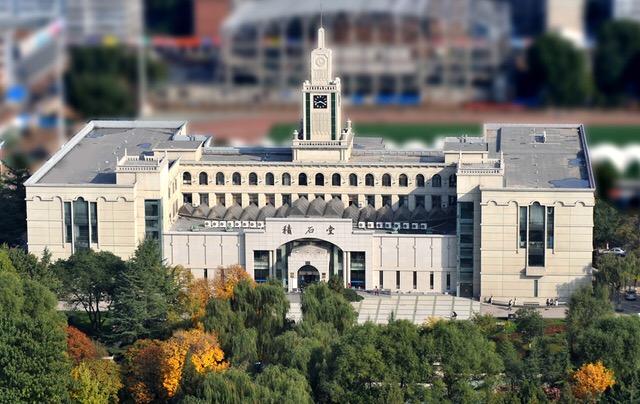 兰州大学城关校区(西区)—图书馆积石堂