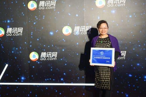 """北语网院获评2018年""""回响中国""""综合实力网络教育学院"""
