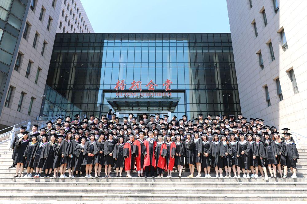 北京语言大学网络教育学院2019届毕业典礼隆重举行