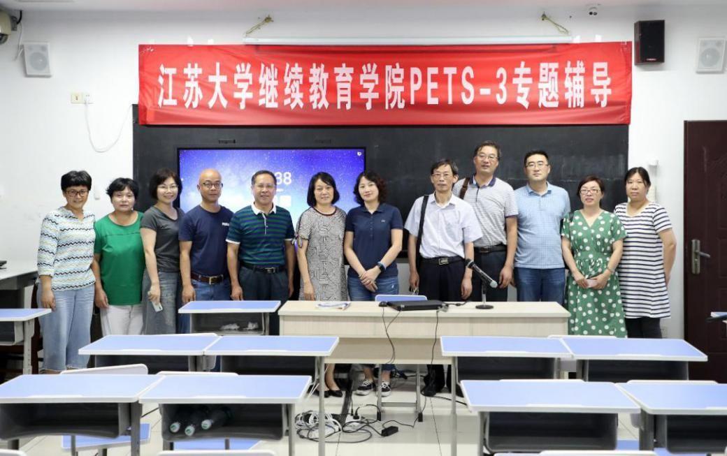 陈红副校长到继续教育学院慰问暑期一线人员