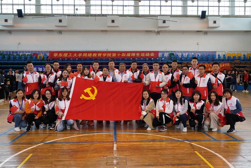 我院举行十四届师生运动会和党员志愿者服务活动