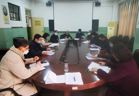 副校长陈红主持召开继续教育条线年度目标制定研讨会