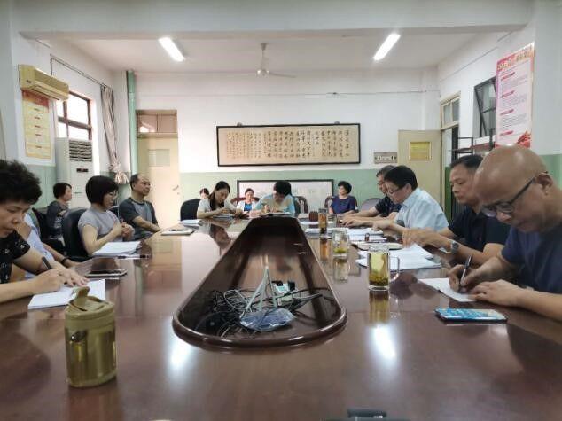 www64222com召开新学期全院教职工大会
