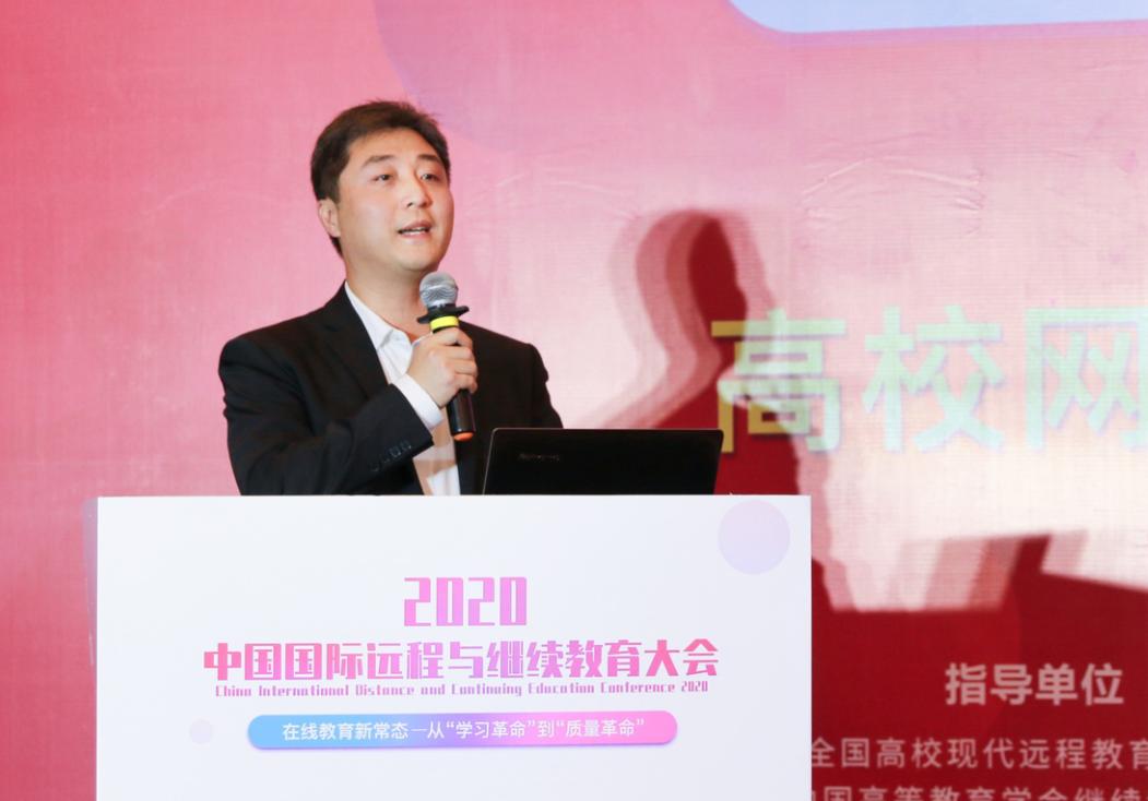 """我院獲評""""2020中國最具社會影響力高校網絡與繼續教育學院""""和""""網絡與繼續教育抗疫先進單位""""稱號"""