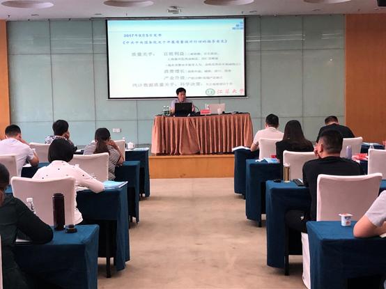 我校承辦的2020年江蘇省鄉鎮(街道)統計站長輪訓班順利結業