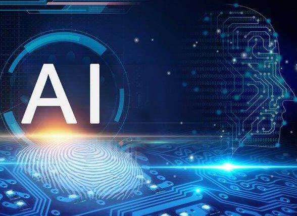 在线教育应用AI技术  越来越懂你