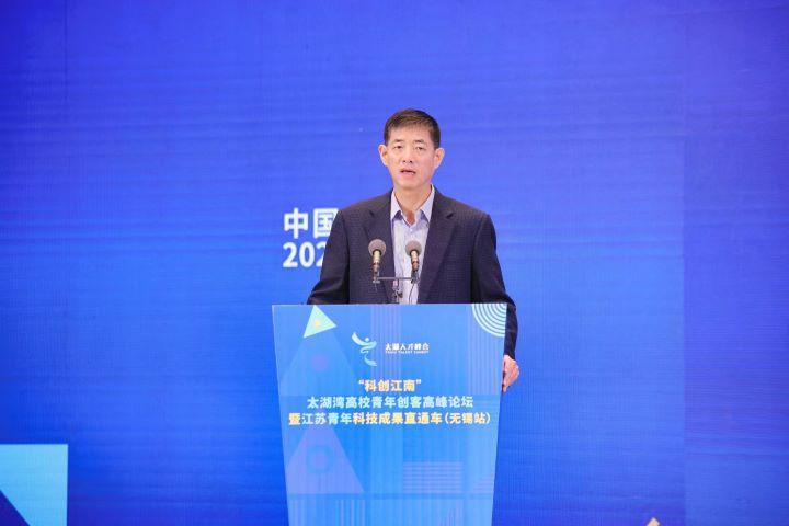 江南大学青创协会成立!弘成科技总裁丁向东出任首届创业导师