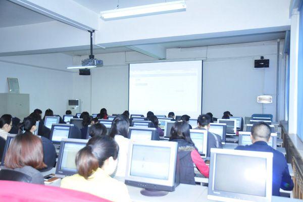 学院举办平台培训会