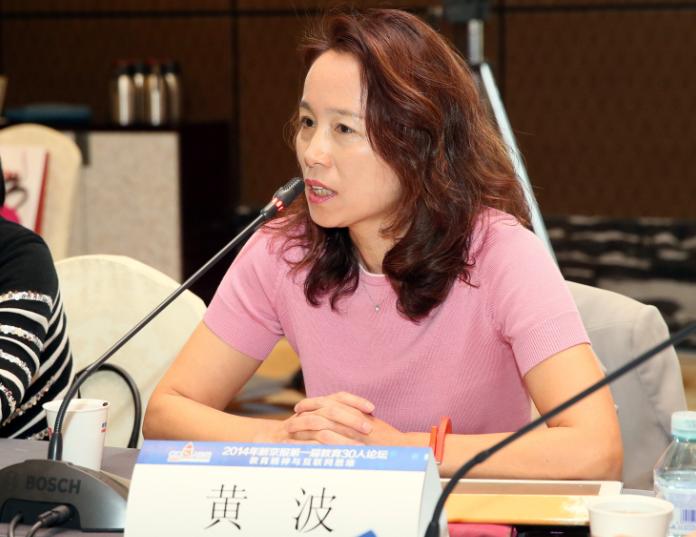 弘成教育董事长黄波应邀出席新京报论坛