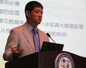 2014中国继续教育与职业教育学术大会