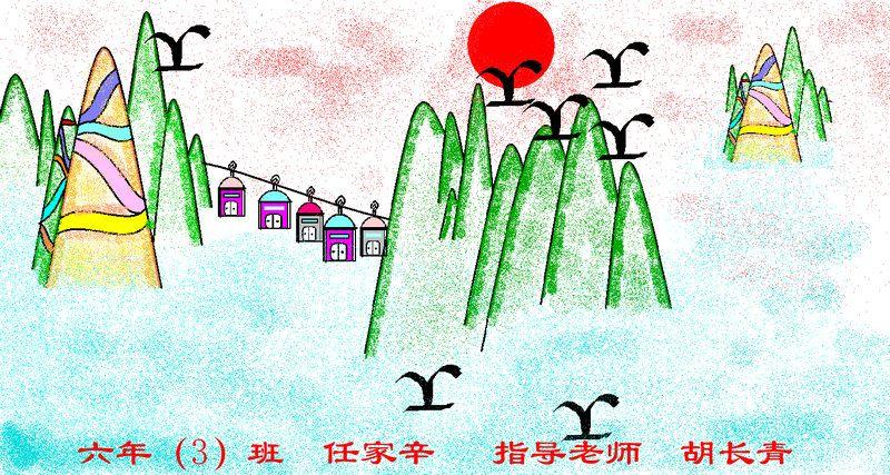第二届电脑绘画比赛优秀作品展(六年级)图片